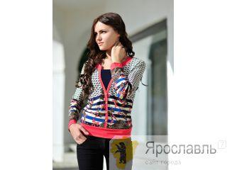Женская Одежда Ярославль