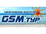 Логотип Gsm-тур, туристическое агентство