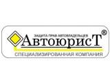 Логотип Автоюрист