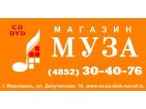 Логотип М-н Муза г. Ярославль
