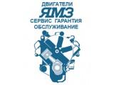 Логотип Межотраслевая Торговая Компания, ООО
