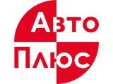 Логотип АвтоПлюс