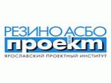 """Логотип ОАО """"Ярославский проектный институт """"Резиноасбопроект"""""""