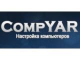Логотип CompYar