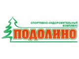 """Логотип Спортивно-оздоровительный комплекс """"ПОДОЛИНО"""""""