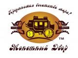 """Логотип Компания """"Монетный двор"""""""