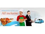 Логотип All inclusive, многопрофильная компания
