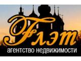 Логотип Estate, агентство недвижимости