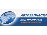 Запчасти для иномарок - Alluniparts ru | ВКонтакте