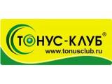 Логотип ТОНУС-КЛУБ®