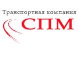 Логотип Транспортная компания СПМ