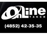 Логотип Online, транспортная компания