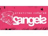 Логотип Агентство событий 2 Angels