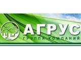 Логотип Агрус, группа компаний