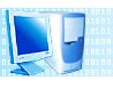 Логотип Алан, ООО, оптово-розничная компания