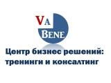 Логотип Va Bene - Центр Бизнес Решений: Тренинги и Консалтинг, ООО
