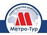 "Логотип ООО ""Метро-Тур"""