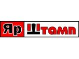 Логотип AlfaCom, ООО, компания ЯрШтамп