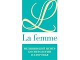 """Логотип Медицинский центр """"La Femme"""""""