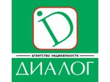 Логотип Агентство недвижимости ДИАЛОГ