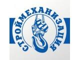 Логотип Строймеханизация