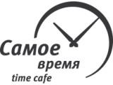 """Логотип time cafe """"самое время"""""""