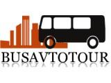 Логотип Компания BUSAVTOTOUR