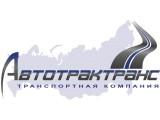 Логотип АвтотракТранс