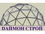 Логотип Даймон Строй