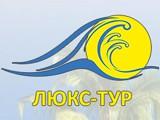Логотип Luxe-Tour, туристская компания