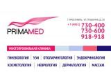 Логотип Клиника Primamed