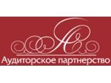 Логотип Аудиторское партнерство, ЗАО