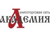 Логотип Академия, сеть книжных магазинов