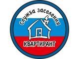 "Логотип ""Квартирант"" Служба заселения город Ярославль"