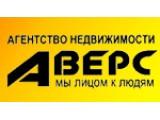 Логотип Аверс, агентство недвижимости
