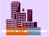 Логотип АН Ковчег