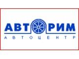 Логотип Geely Авторим