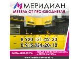 "Логотип ""Меридиан"" - изготовление мебели на заказ в Ярославле и Костроме"