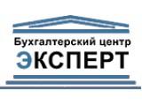 Логотип Бухгалтерский центр Эксперт