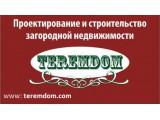 Логотип TEREMDOM