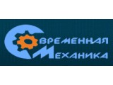 Логотип Современная Механика ООО