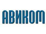 Логотип АВИКОМ