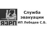 Логотип Служба эвакуации ЯЗРП