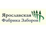 Логотип Ярославская Фабрика Заборов