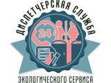 Логотип Диспетчерская служба Экологического сервиса