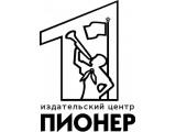 """Логотип """"Пионер"""" издательский центр"""