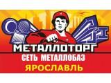 Логотип Металлоторг, АО