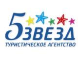 Логотип 5 звезд