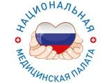 Логотип ЯРОО Ассоциация медицинских работников Ярославской области