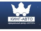 Логотип КИНГ-АВТО, ООО